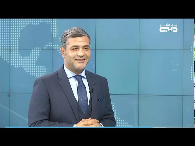 لقاء محمد حشاد - مدير قسم الأبحاث والتطوير - شركه نور كابيتال، حديث حول آداء