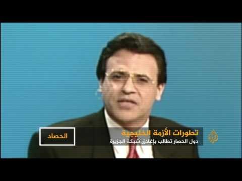 دول الحصار تطالب بإغلاق الجزيرة  - نشر قبل 7 ساعة