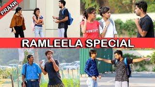 Ramleela Prank - TST