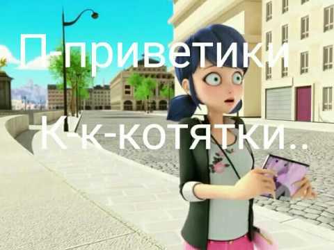 """Комикс Леди баг и Супер кот """"Злая любовь\"""