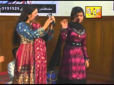 Khushbo laghari new Album 8 2013 Song 1)