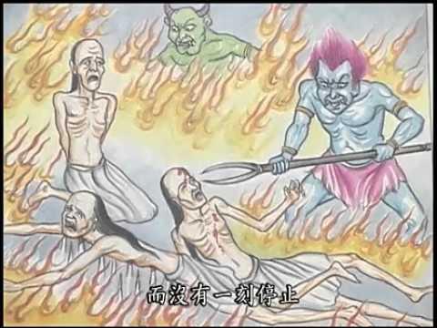 地藏经白话文动画版 Di Zhang Jing