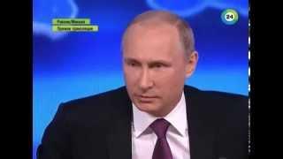 Путин Мишку: хотят посадить на цепь, вырвать зубы и когти, а тайгу отобрать