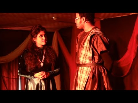 'Macbeth' by William Shakespeare, performed by Dept.of English, BUBT