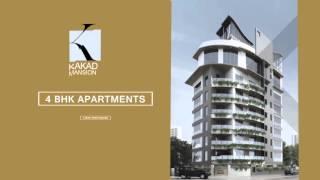 Niraj Kakad Constructions
