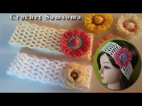 كروشيه بندانة شعر باسهل طريقة كروشيه توكة كروشيه ربطة شعر How To Crochet A Headband Youtube