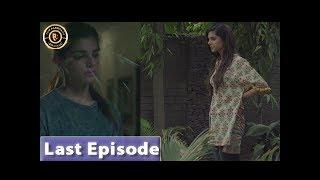 Aakhri Station - Last Episode - Top Pakistani Drama