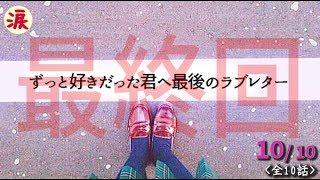 オススメ関連最新動画*** 【馴れ初め物語】高校の頃に二人揃って体育倉...