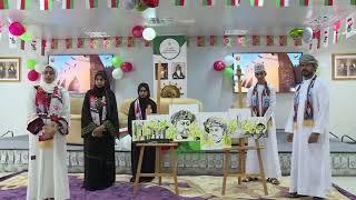 احتفال المديرية العامة للتربية والتعليم لمحافظة الداخلية بالعيد الوطني الـ 50 المجيد
