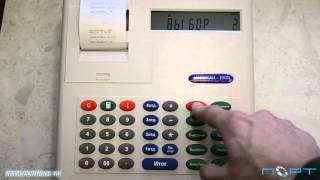 Как снять Z-отчет в кассе Орион 100К