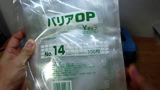 【販売価格:12,980円】フードシールド JP290 酸素バリア袋 実演