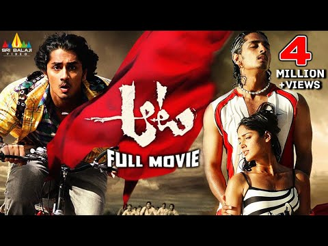 Aata  Telugu Latest Full Movies  Siddharth, Ileana  Sri Balaji