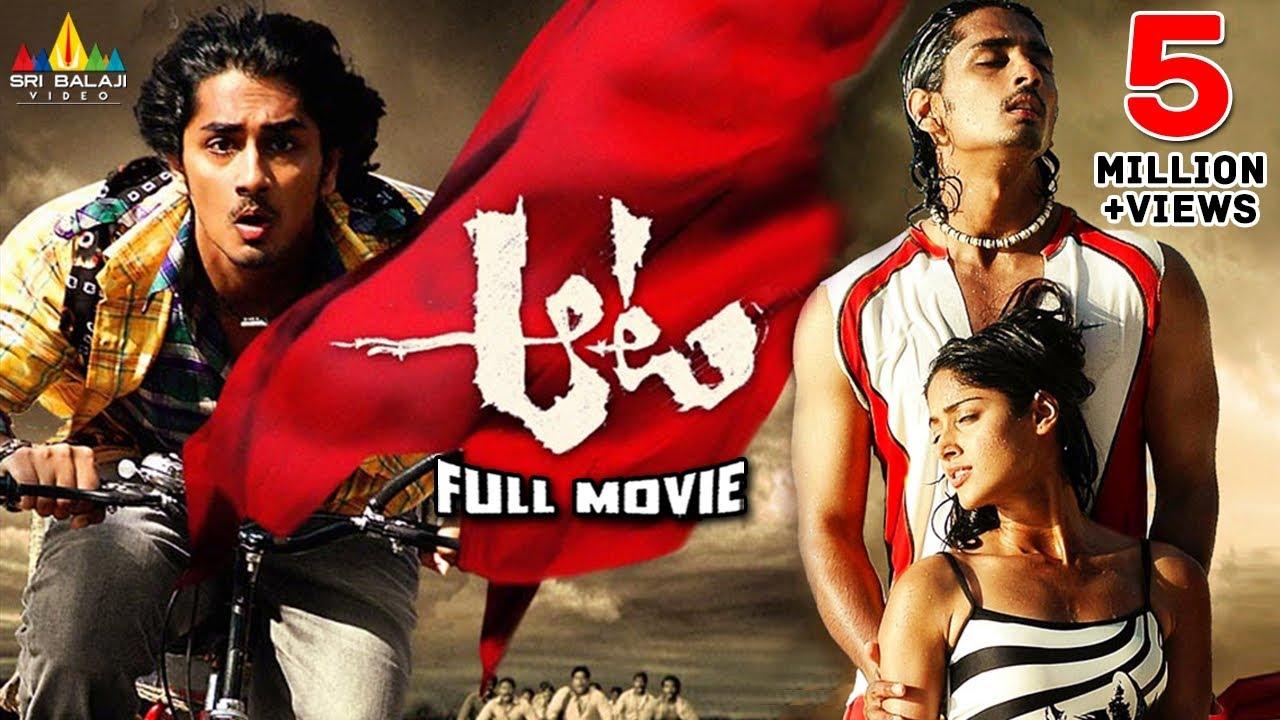 Aata Arambam (2013) Telugu Movie Naa Songs Free Download