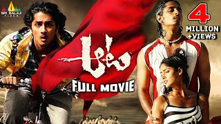 Aata Telugu Full Movie | Siddharth, Ileana, V N Aditya | Sri Balaji Video