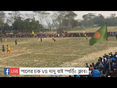 Paler Chok VS Dhadu Vai Sporting Club | Football Tournament 2018 Full Game [ 4 ]