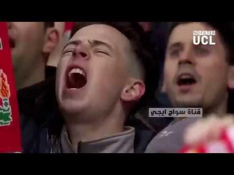شاهد هدف صلاح من ارض الملعب ورد فعل جيرارد ولامبارد وجنون جماهير ليفربول