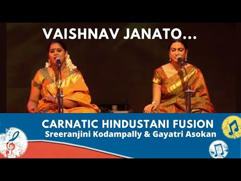 Vaishnava janatho by Gayatri Asokan and Sreeranjini Kodampally