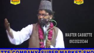 The Worlds Best Mushaira  - Sandal Jalalpuri \ संदल जलालपुरी || Master Cassettes