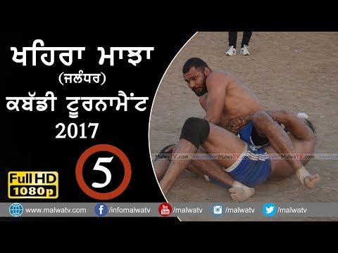 KHAIRA MAJJA (Kapurthala)    KABADDI TOURNAMENT - 2017   Full HD   Part 5th