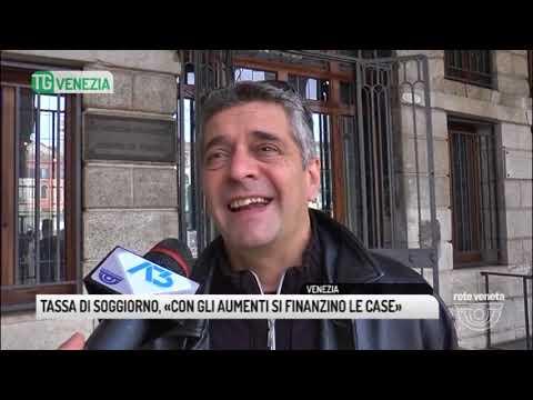 TG VENEZIA (17/10/2017) - TASSA DI SOGGIORNO, «CON GLI AUMENTI SI FINANZINO  LE CASE»