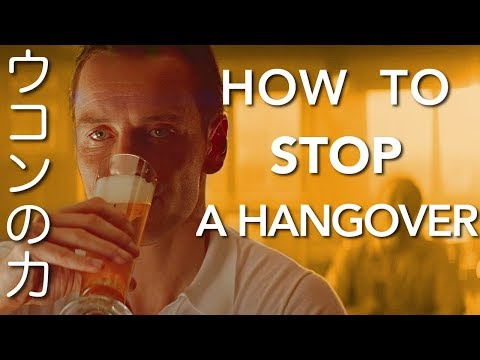 The Japanese Hangover Drink - Turmeric Power
