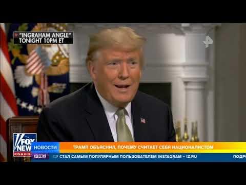 Трамп заявил, что не пустит мигрантов на территорию США