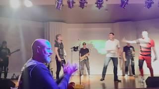 Стас Костюшкин и Barney Barfly - Женщина не танцую