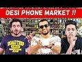 Funny Desi Phone Market l The Baigan Vines