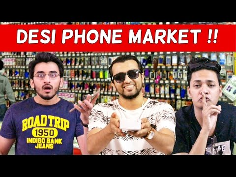 Funny Desi Phone Market l The Baigan Vines