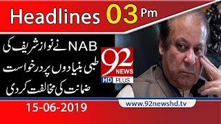 News Headlines | 3:00 PM | 15 June 2019 | 92NewsHD