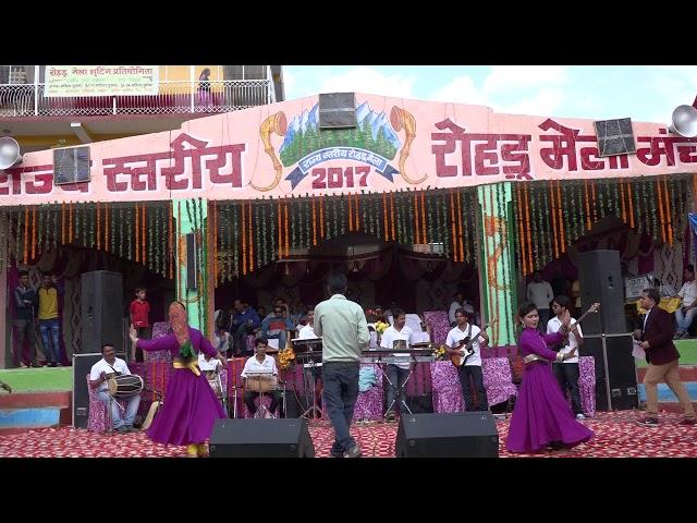 Singer rakesh hista rohru mella 2017