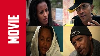 New 2016 Eritrean Movie || Temesgen - ተመስገን ||(OFFICIAL) - Part 3 - Beshir Omer