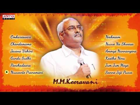 """Suswaralavani"" Keeravani Telugu Hit Songs 