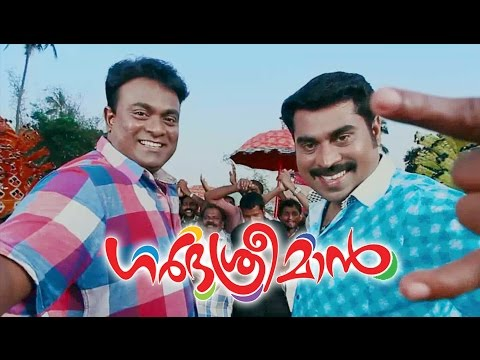 vaa maaro dham maaro malayalam movie songs 2016 garbhasreeman malayalam comedy movie malayala cinema film movie feature comedy scenes parts cuts ????? ????? ???? ??????? ???? ??????    malayala cinema film movie feature comedy scenes parts cuts ????? ????? ???? ??????? ???? ??????
