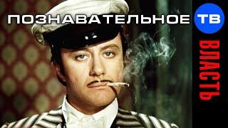 Тайна Андрея Миронова. Как делают великих артистов