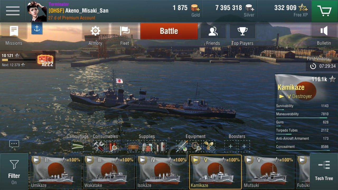 World of Warships Blitz 1 2 0 Imperial Japanese Destroyer Commentary  Explanations