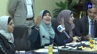 وزارة العدل تطلق خدمة المزاد الالكتروني لأول مرة في المملكة - (3-9-2019)
