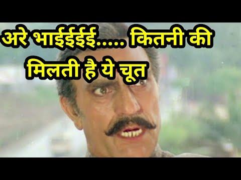 Desi Dubbing || Haryanvi comedy 2017