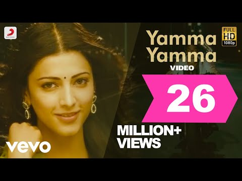 7 Aum Arivu - Yamma Yamma Video | Suriya, Shruti | Harris Ja