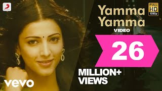 Download 7 Aum Arivu - Yamma Yamma  | Suriya, Shruti | Harris Jayaraj MP3 song and Music Video