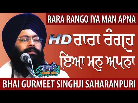 Rara-Rangho-Bhai-Gurmeet-Singh-Ji-Saharanpuri-Yamuna-Nagar-22-Aug-2019