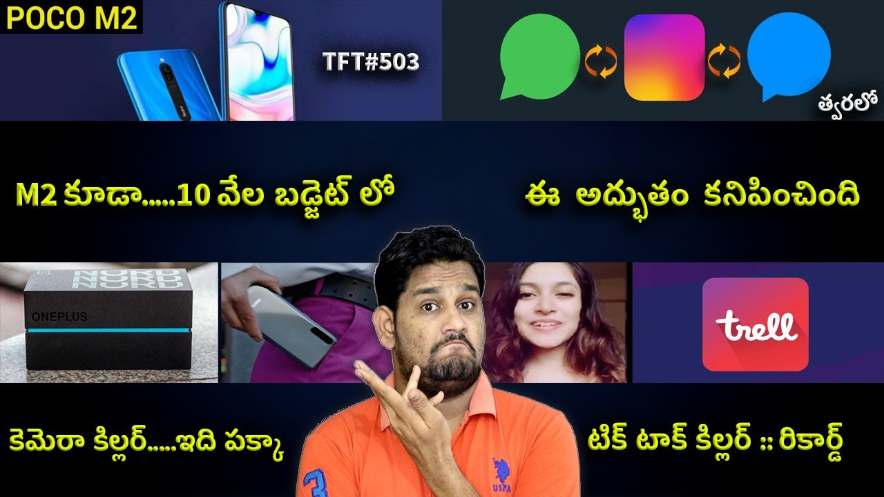 TFT#503,🔥FREE 220₹ Today🔥,TikTok Bad Time - Worldwide Ban, WhatsApp Big Update, LG is Back..etca