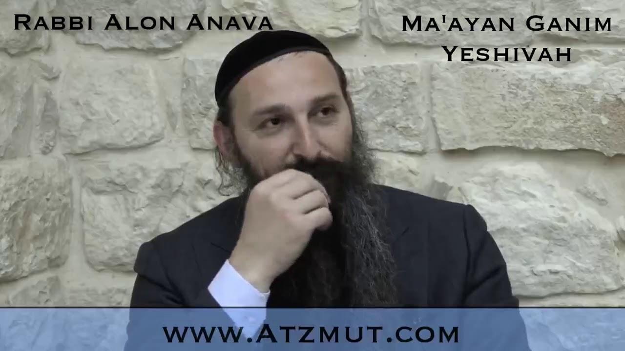 Zohar   Parashat Bechukotai   Prepare for the night    Part 1   Rabbi Alon Anava