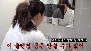 [LAGOM 라곰] 슈스스 한혜연! 맨얼굴 공개! 뽀얀…
