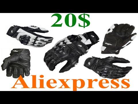 🧤 Мотоперчатки с Aliexpress Самые лучшие обзор мото перчаток