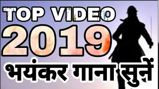 2019 song New year 2019 status New Year welcome song new year& 39 s eve song happynewyear