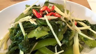 C/w Nana: Lao Pickled Mustard Greens (ສົ້ມຜັກກາດ = Som Phak Kahd)
