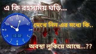 Timer lock - how to hide photo video MP3 music others file camera Apps | most powerful Clock locker
