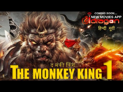 New The Monkey King 1 Full Action Movie In Hindi HD