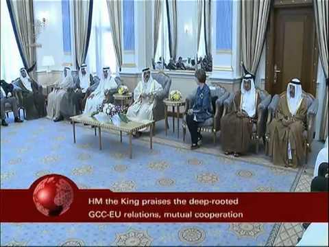 Bahrain English news bulletins 30-06-2013